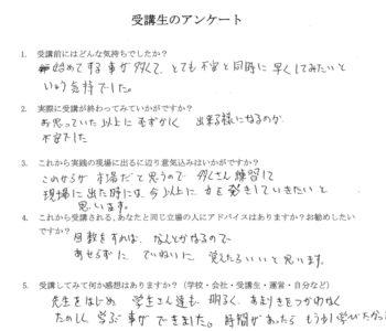 N-STYLE株式会社T.Sさんアンケート